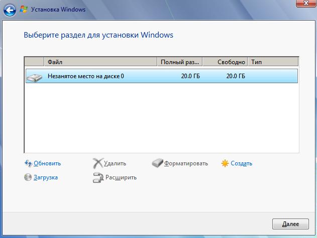 """Windows 7 создал новый раздел как его удалить """" K2eao.ru"""